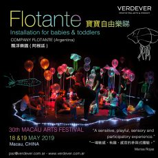 FLOTANTE at Macau Arts Festival – China