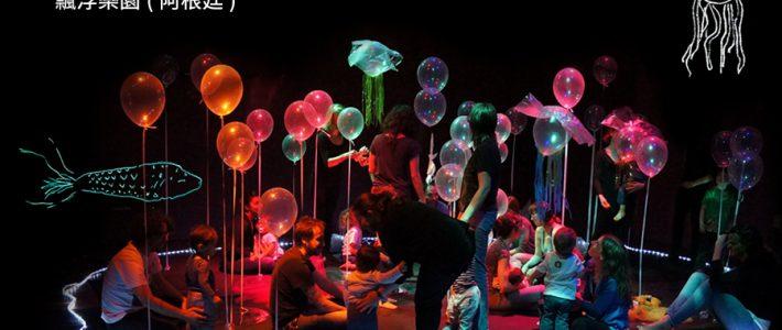 FLOTANTE at Macau Arts Festival – China